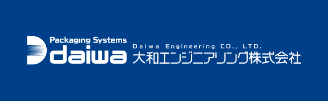 Packaging Systems Daiwa 大和エンジニアリング株式会社